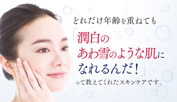 kyobijin 口コミ オールインワン ゲル