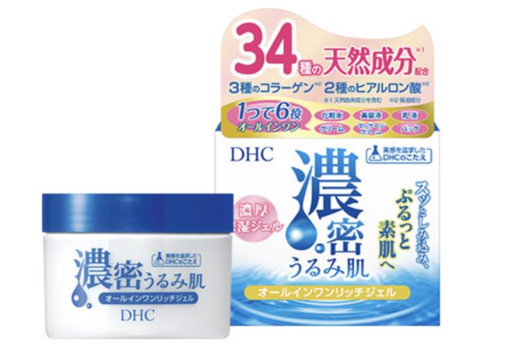 DHC濃密うるみ肌