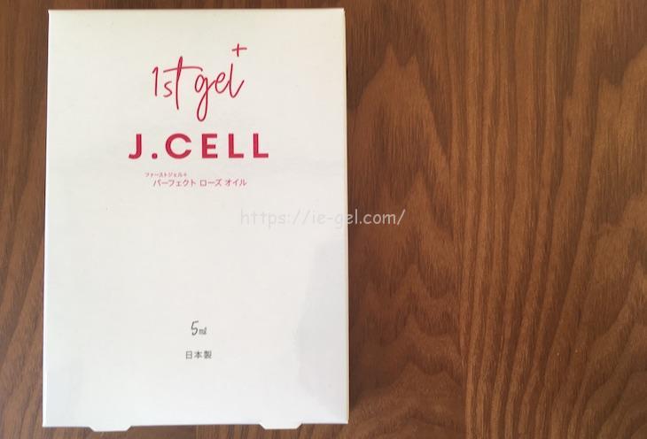 J.CELLパーフェクトローズオイルの外箱