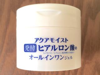 アクアモイスト オールインワン 口コミ ジュジュ化粧品 発酵ヒアルロン酸