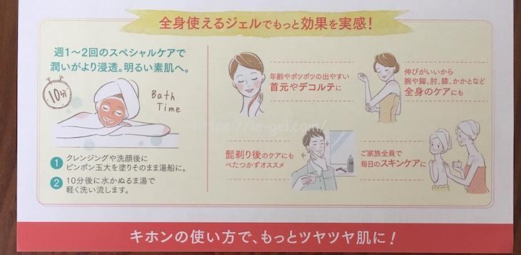 艶つや習慣 口コミ 効果なし イボ 顔 副作用