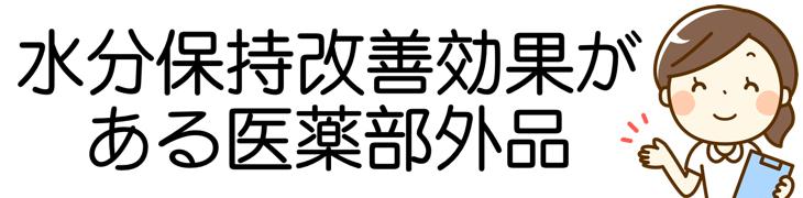 ライスビギン オールインワンエマルジョンNo.11 特徴