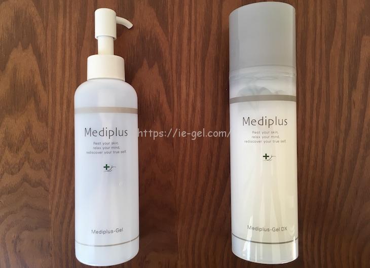 メディプラスゲルとメディプラスゲルDXの違いを比較