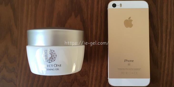 パーフェクトワン薬用ホワイトニングジェルの大きさをiPhoneSEと比較